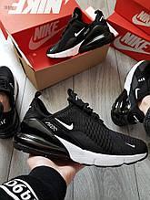 Мужские кроссовки Nike Air Max 270 (черно-белые) 388PL