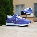 Жіночі замшеві кросівки New Balance 574 (фіолетові) 20106, фото 4