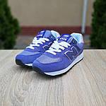 Жіночі замшеві кросівки New Balance 574 (фіолетові) 20106, фото 6