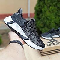 Мужские летние кроссовки Adidas (черно-белые) 10122