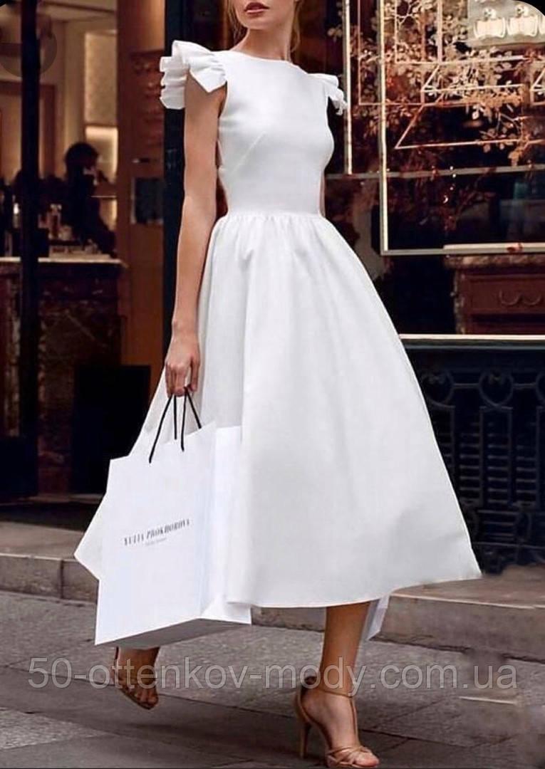 Женское платье миди с пышной юбкой, белое, ткань котон