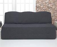 МНОГО ЦВЕТОВ! Чехол на 2х и 3х местный диван без подлокотников без оборки графит, темно-серый Турция
