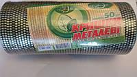 Крышки закаточные Первосмак упаковка 50 шт Херсон