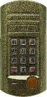 Блок вызова БВД-312R