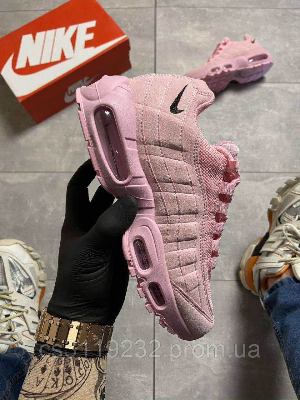 Женские кроссовки Nike Air Max 95  Pink (розовые)