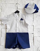 """Боді пісочник з кепкою для хлопчика """"Джентельмен"""" р. 62-92 ТМ Sweet dreams"""