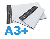 Курьерский пакет большей А3+ 380х400 мм