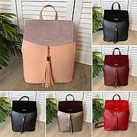 Женская сумка- рюкзак замш и эко кожа цвет красный,черный,пудра,бордо,бронза