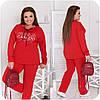Вільний спортивний костюм жіночий НФ/-3289 - Червоний