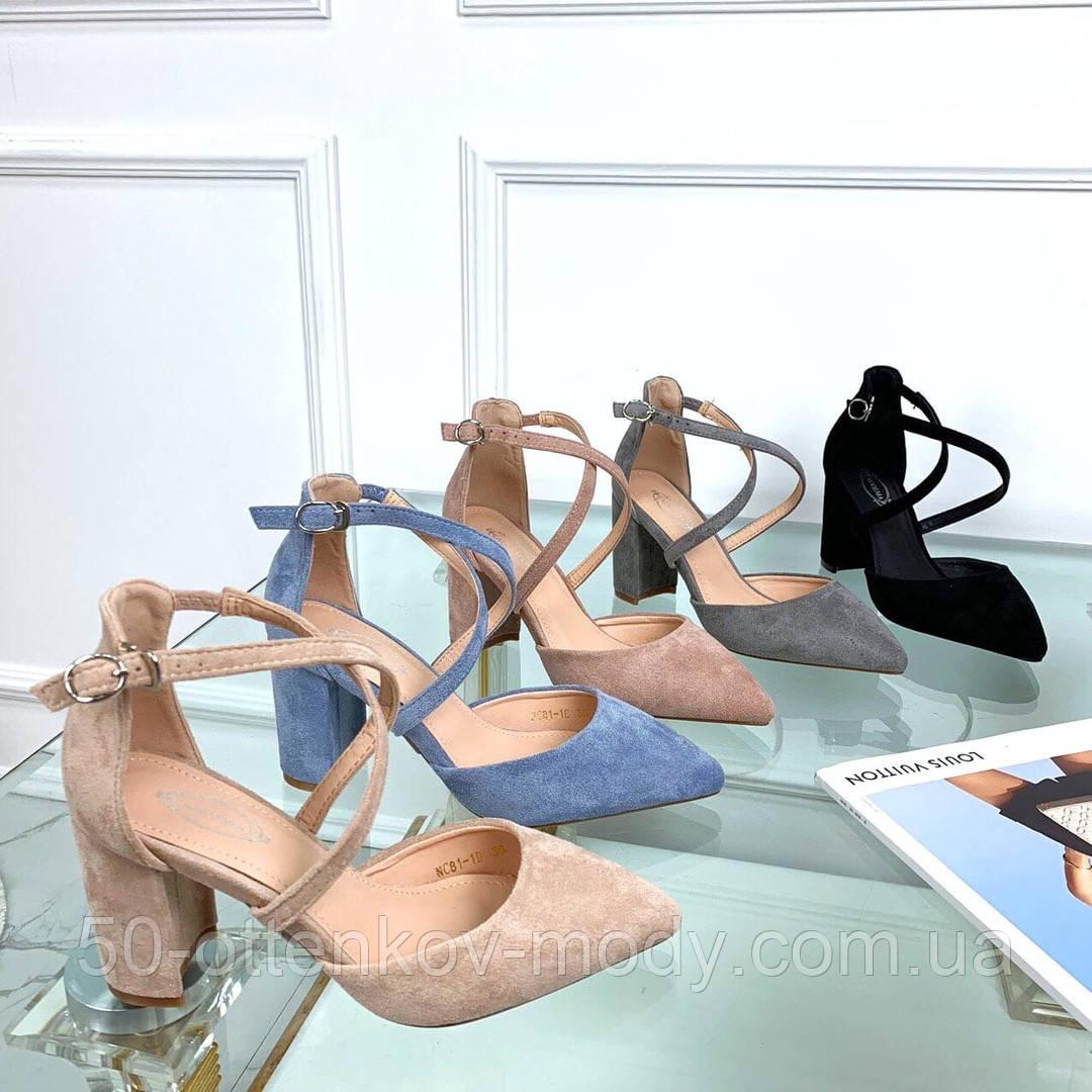 Женские туфли на широком каблуке с острым носом, голубые, серые, бежевые, пудра, черные