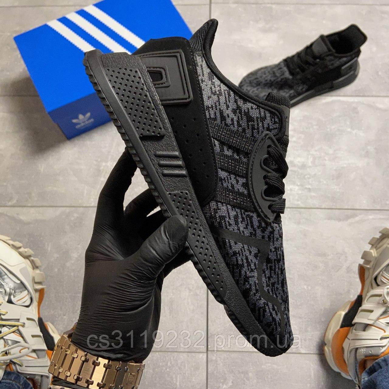 Мужские кроссовки Adidas EQT Cushion ADV Black (серые)
