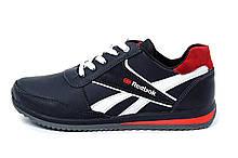 Чоловічі шкіряні кросівки Anser Reebok NS black (репліка)