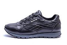 Чоловічі шкіряні кросівки Reebok Classic Black (репліка)
