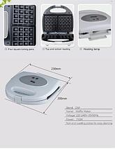 Електрична вафельниця DSP KC1058 750 Вт, фото 2