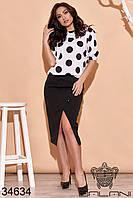 Изящный женский костюм с блузой в горошек и узкой юбкой с вырезом впереди с 48 по 62 размер