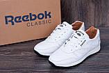 Мужские кожаные кроссовки Reebok Classic White Pearl (реплика), фото 8