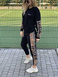 Женский Спортивный костюм принт