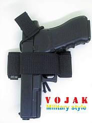 Кобура пистолетная ленточная (Black)