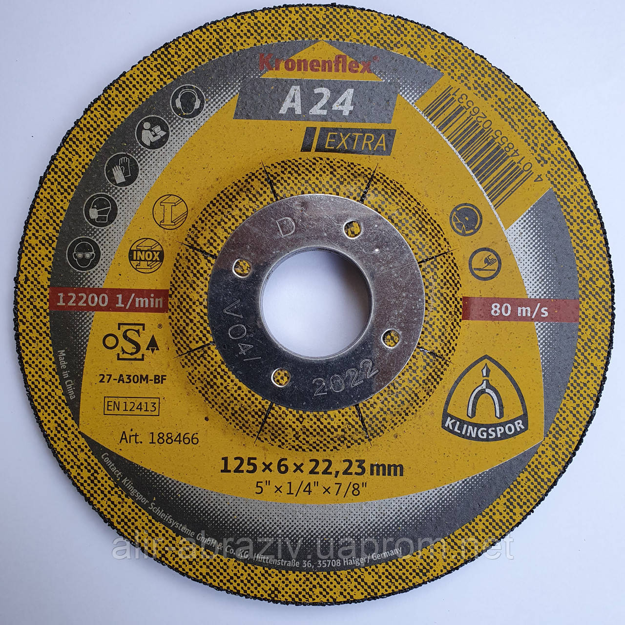 Круг зачисний 125х6х22 Kronenflex