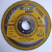Круг зачистной 125х6х22 Kronenflex
