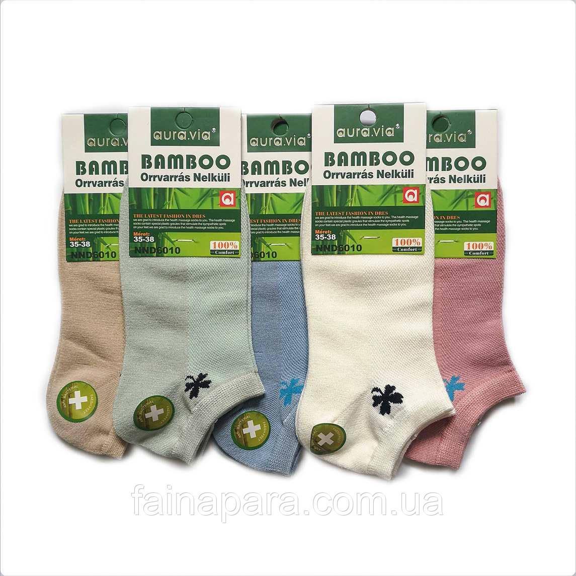 Бамбуковые короткие носки женские Aura Via