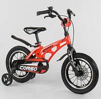 Велосипед детский для мальчика девочки 3 4 5 лет колеса 14 дюймов Corso MG-14S615 магниевая рама