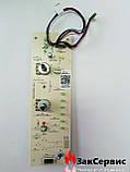 Плата управления на газовый котел Chaffoteaux MX2 MIRA 60000469, фото 2