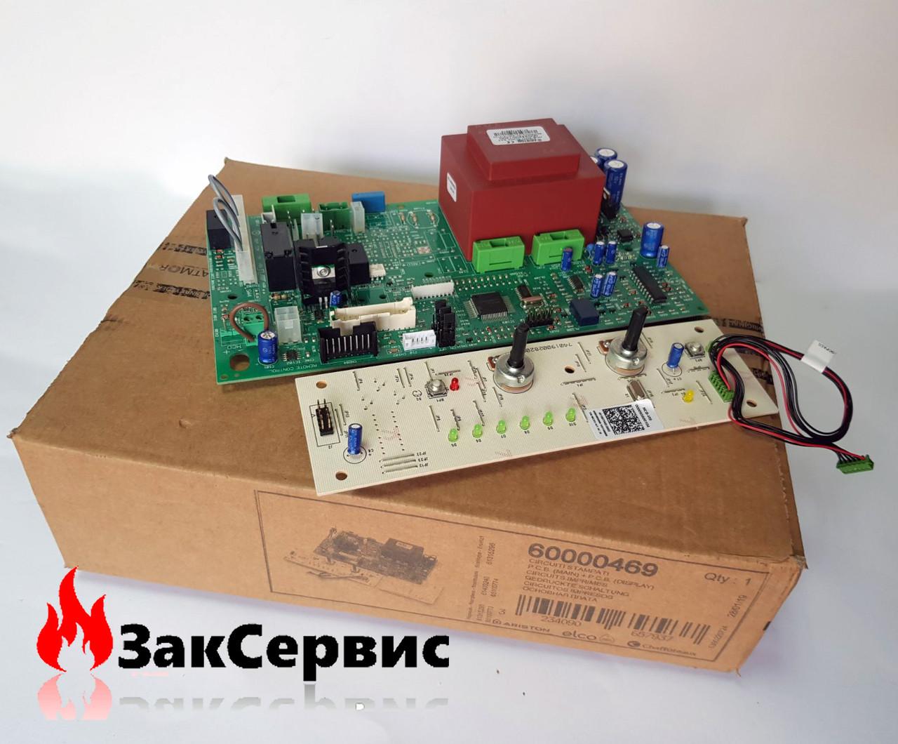 Плата управления на газовый котел Chaffoteaux MX2 MIRA 60000469