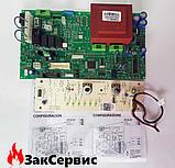 Плата управления на газовый котел Chaffoteaux MX2 MIRA 60000469, фото 5