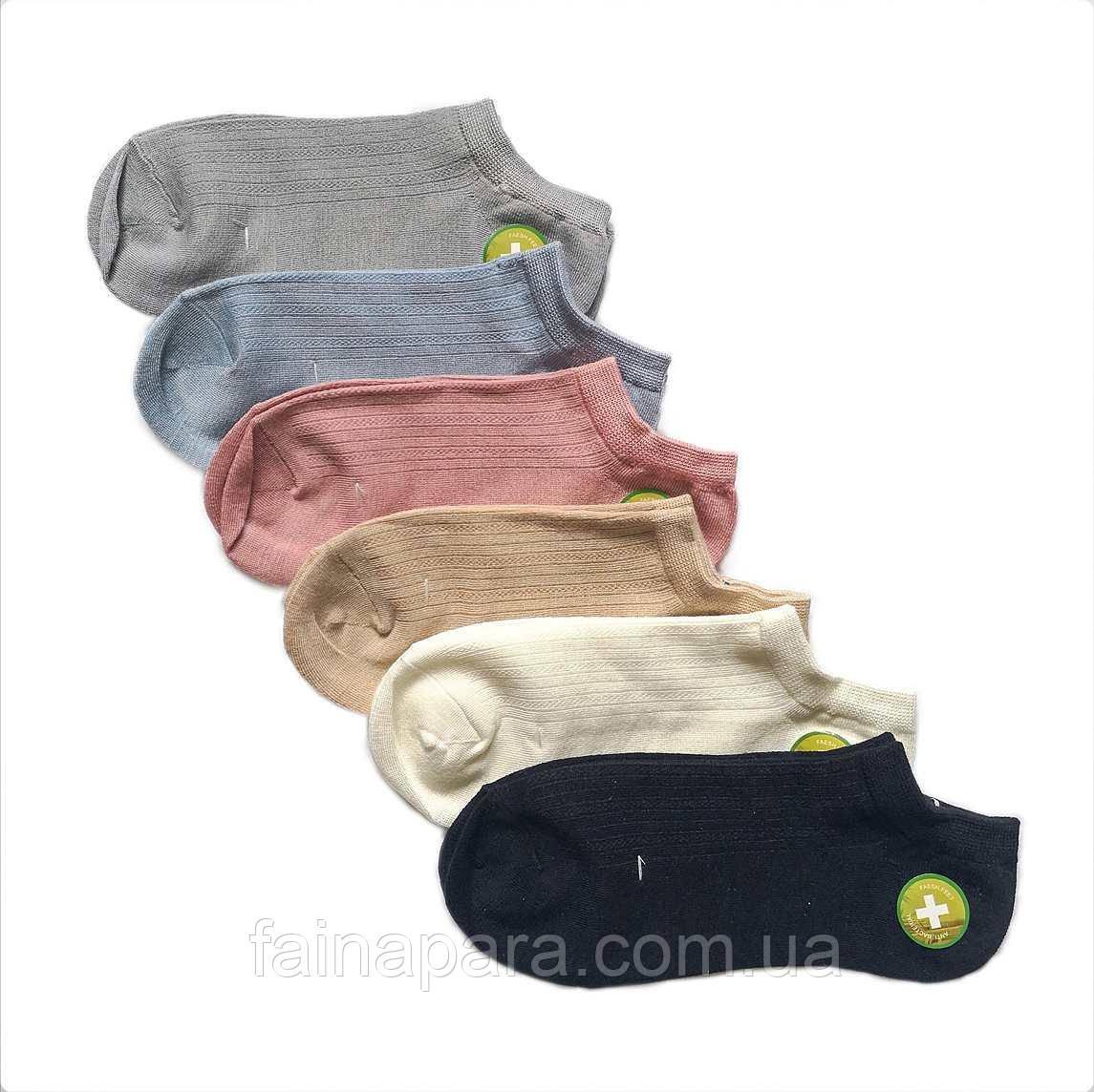 Бамбуковые короткие женские носки с нежмущей резинкой