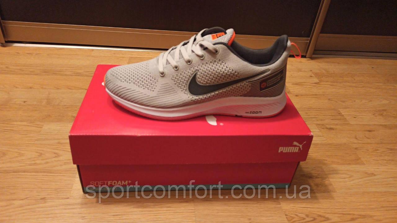 Кроссовки Nike серые сетка
