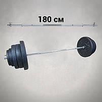 Штанга (1,8 м) + гантелі (45 см)  | 155 кг, фото 2