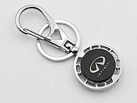 Брелок для автомобильных ключей Infiniti, фото 1