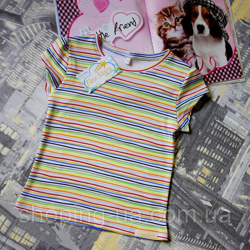 Детская футболка разноцветная полоска Five Stars KD0310-116p