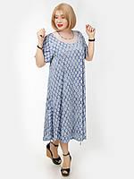 Женское летнее платье большого размера. Размерный ряд 58-60, 60-62, 64-66