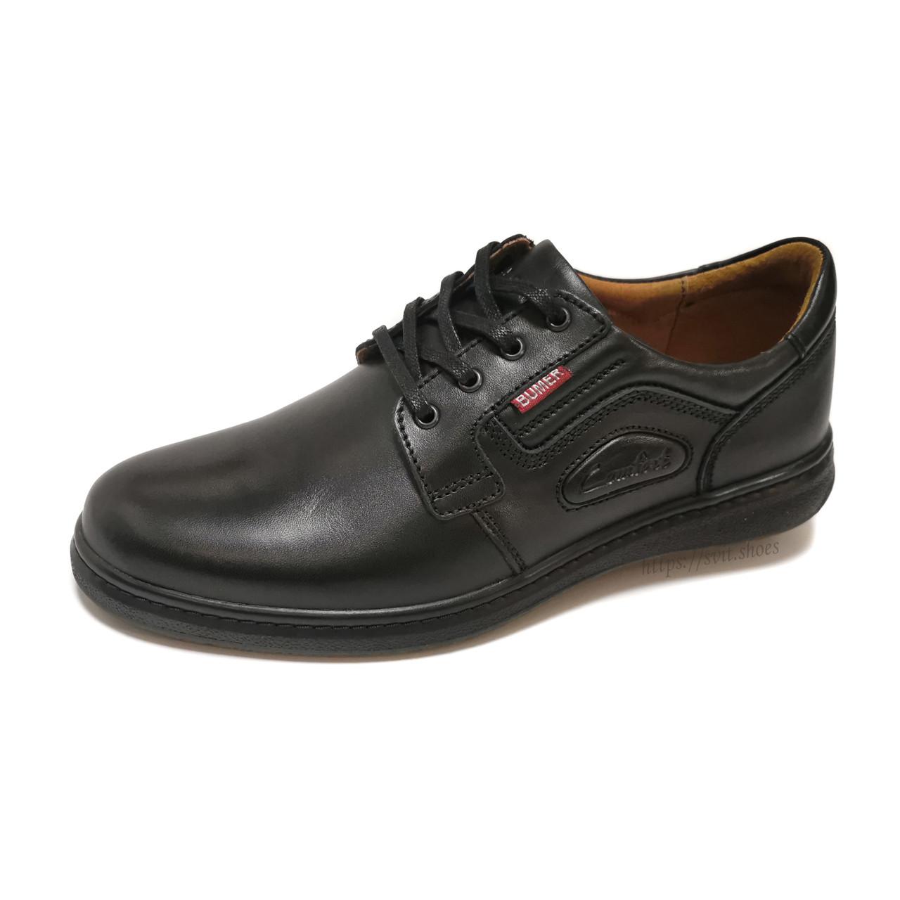 Туфли мужские Bumer 150 кожа