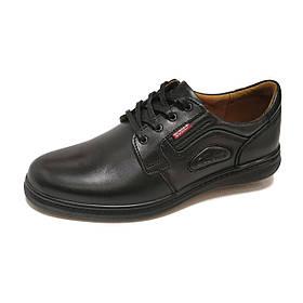 Туфлі чоловічі Bumer 150 шкіра