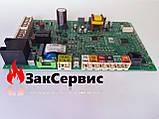 Плата управления на конденсационный газовый котел CLAS ONE 65116585, фото 2