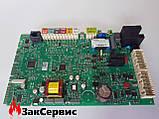 Плата управления на конденсационный газовый котел CLAS ONE 65116585, фото 5