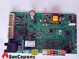 Плата управления на конденсационный газовый котел CLAS ONE 65116585, фото 7