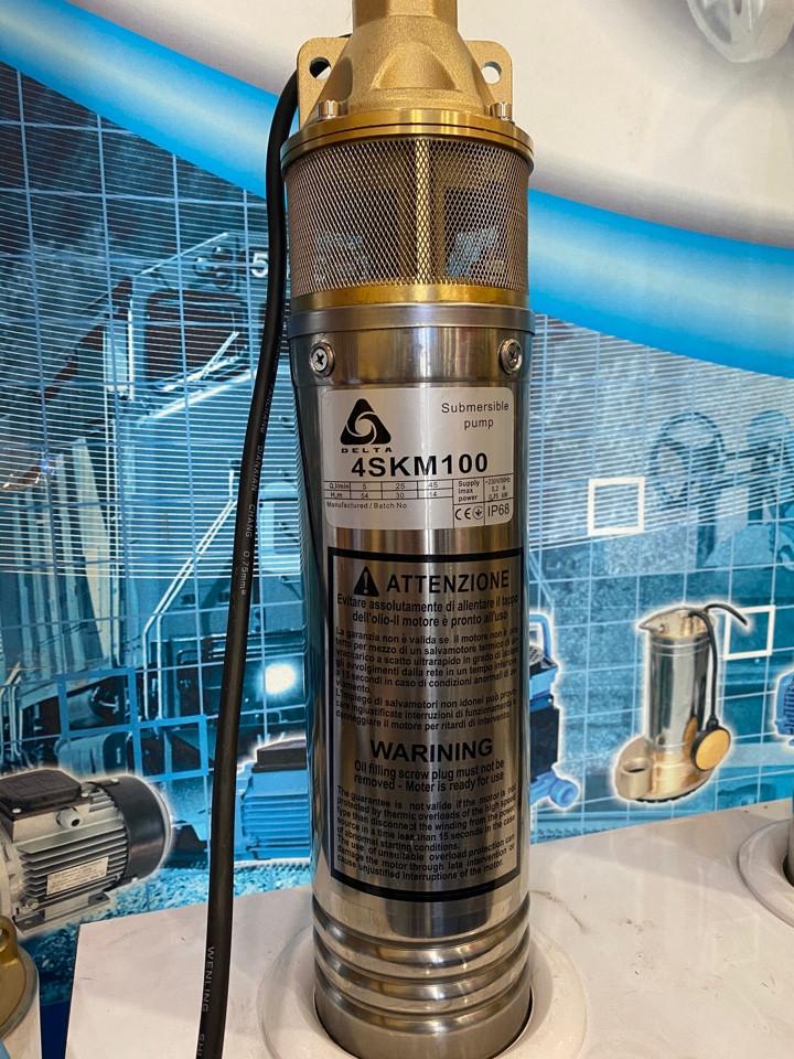 Насос глубинный вихревой Euroaqua 4SKm 200 - 1,5