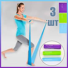 Лента эспандер для пилатеса эспандер лента для фитнеса  эспандер для растяжки (стречинга). Набор из 3 шт.
