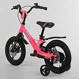 Велосипед детский двухколесный магниевая рама и диски 14 розовый Corso MG-16086, фото 3