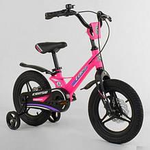 Велосипед детский двухколесный магниевая рама и диски 14 розовый Corso MG-16086