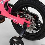 Велосипед детский двухколесный магниевая рама и диски 14 розовый Corso MG-16086, фото 5