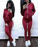 Костюм спортивный женский бордовый