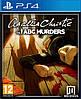 Agatha Christie - The ABC Murders (Недельный прокат аккаунта)