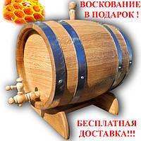 Бочка дубовая 25 литров для вина, коньяка, обручи-нержавейка. Покрытие воском в Подарок! Доставка бесплатная!