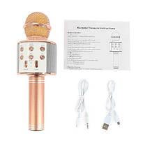 Беспроводной микрофон караоке 858 Золото-Розовый, фото 3