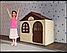 Будиночок зі шторками Doloni маленький бежевий (02550), фото 3